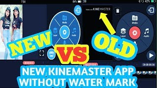 Download How To Download Kinemaster Pro New Full Version