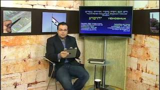 Torá em Debate - Tema: Profecias Messiânicas - 11/02/14