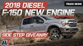 2018 Ford F 150 New Engines Youtube