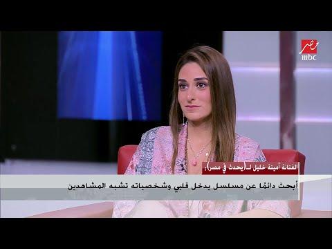 محمد ممدوح بعد مكالمة يحيى الفخراني قولت لكريم الشناوي: فركش مش مهم آخر حلقة