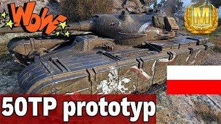 POLAK WYMIATA! - World of Tanks