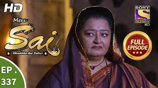 Mere Sai - Ep 337 - Full Episode - 8th January, 2019
