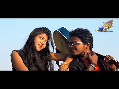 New Santali Video Song Love Me Gate Re....