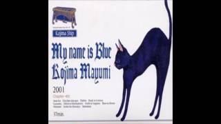 de l'album my name is blue.
