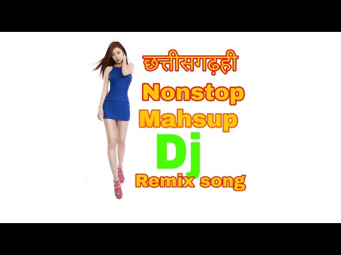 Chhattisgarhi Nonstop CG DJ Remix VIBRATION MIX - CG Mashup Songs -  2019