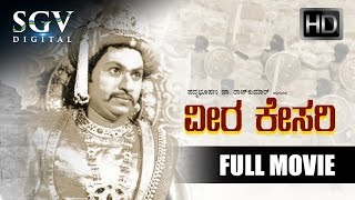 Veera Kesari (ವೀರ ಕೇಸರಿ) - 1963 (HD) | Dr.Rajkumar | Kannada Old Movies