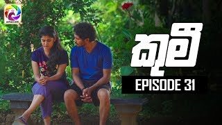 Kumi Episode 31    15th July 2019 Thumbnail