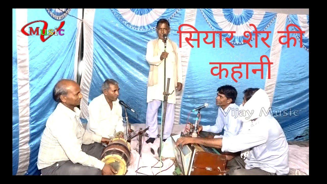 अपनी हंसी रोक नहीं पाएंगे#सियार और शेर की कहानी सुनकर~Lahari Amarnath Bhind~siyar sher ki kahani