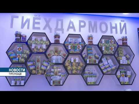 Президент Таджикистана открыл Лечебный центр «Нури шифо».
