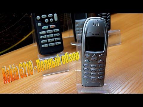 Nokia 6210  Обзор и включение, история мобильного телефона, ретро сотовый GSM