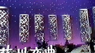 30年以上前にテレビ東京で放映された映像です。