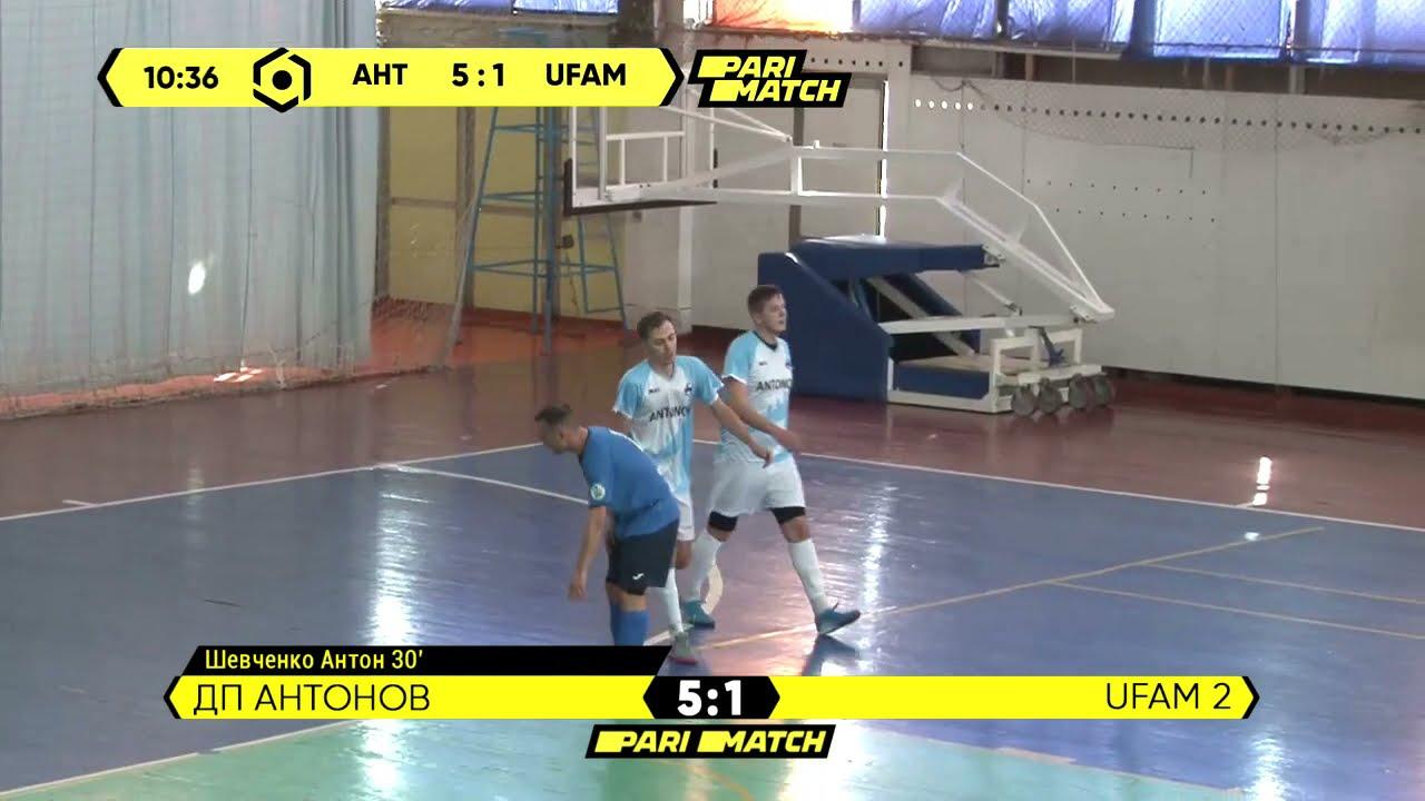 Огляд матчу   ДП Антонов 5:1 UFAM 2