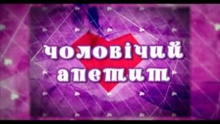 """""""Шуры-муры"""". Выпуск 3"""