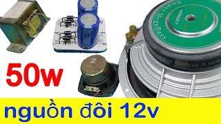 Cách làm mạch loa ampli công suất 12v, D718 50W Audio Amplifier
