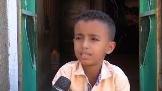 أوس المقطري.. وجه مشرق لأطفال اليمن في زمن الحرب