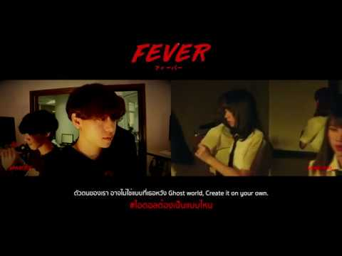 FEVER - GHOST WORLD [PARODY ver.] NUBWOX PRODUCTION