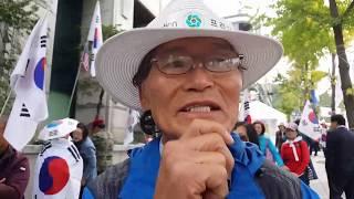 박근혜 대통령 구속연장 법원앞 표정 태극기 흔들던 애국시민들 통분