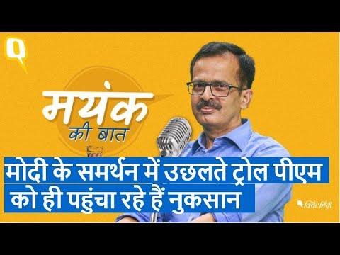 आक्रामक हिंदुत्व PM Modi के मिशन 2019 को पहुंचाएगा नुकसान | Quint Hindi