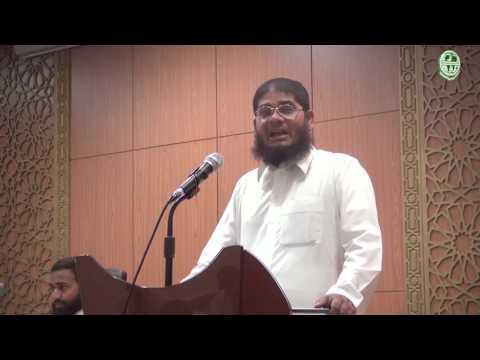 Barkat Ke Asbaab   Sheikh Mujibur Rahman