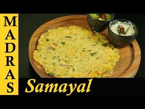 Akki Roti Recipe In Tamil | Rice Flour Roti In Tamil | Instant Roti Recipe | Vegetable Roti Recipe