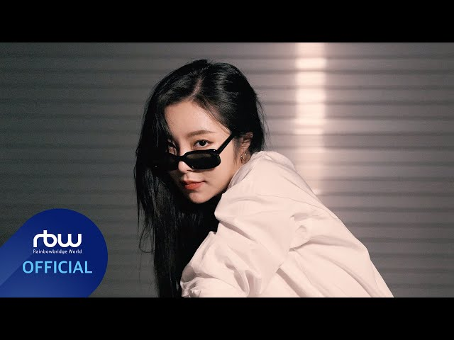 [Special] 휘인 (Whee In) - TRASH (Feat. pH-1)