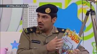 الرائد علي آل سالم من