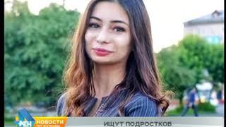 Уголовное дело возбуждено по факту пропажм 17-летней девушки в Нижнеудинске