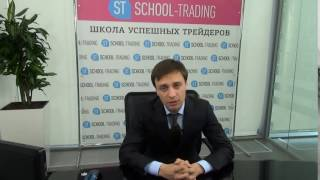 S   Forex 08 01