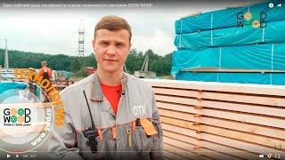 видео Новости компании Московский Дом Металла