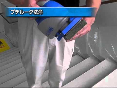 U S Products 「コブラ300h」 Funnycat Tv