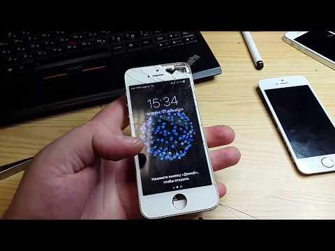 IPhone 5/5S не блокирует экран и не работают кнопки громкости