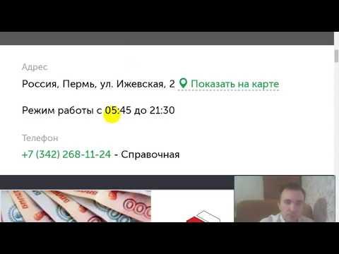 .Билеты на автобус Пермь Лысьва - Автобус Перм Худжанд