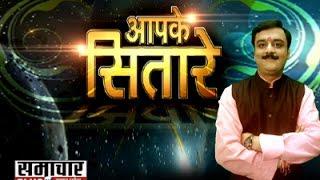 Shravan Me 16 Somvar Vrat Mahtva, Katha, Shiv Puja Ki Vidhi Aur Vishesh Mantra