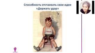 """Видео-урок №4 """"Инструменты ТЛ (Встреча с чудом, ТРИЗ, РТВ)"""""""