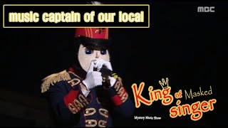[King of masked singer] 복면가왕 - 'music captain of our local' - FANTASTIC BABY 20160228