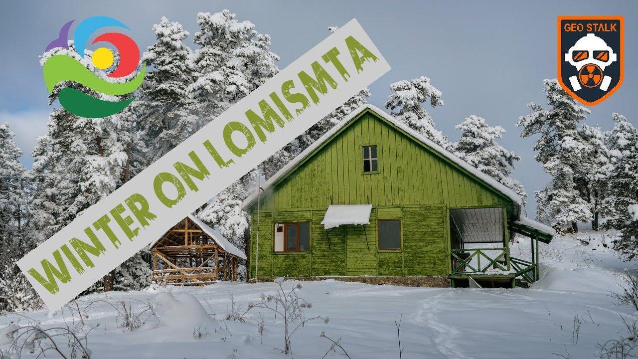 Lomis Mta In Winter | ლომის მთა ზამთარში | Intro