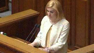 Рада сняла военный сбор с обмена валют(, 2015-05-12T15:39:10.000Z)
