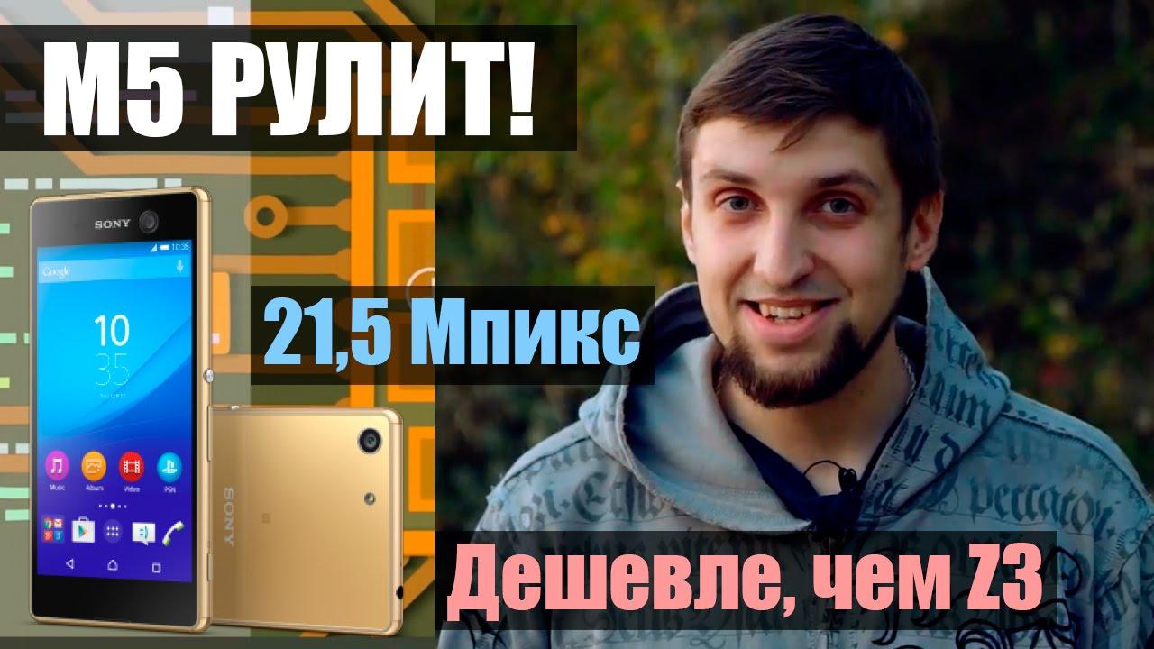 Интернет-магазин связной предлагает ознакомиться с телефонами sony xperia z3. Здесь вы можете купить смартфоны сони иксперия з3 в москве, ознакомиться с условиями покупки в кредит в интернет-магазине (в том числе в рассрочку). Вам достаточно оформить заказ онлайн на сайте или по.