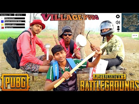 Village PUBG GAME || Dilip Youtuber