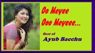 Meye O Meye | Ayub Bacchu | LRB | Band Song | Best of Ayub Bacchu Song |