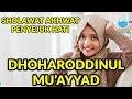 Sholawat Dhoharoddinul Mu'ayyad + Lirik | Sholawat Penyejuk Hati (Suara Akhwat)