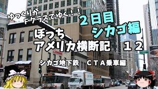 各動画リンク http://ryotaroo.blog.fc2.com/blog-entry-633.html シカ...
