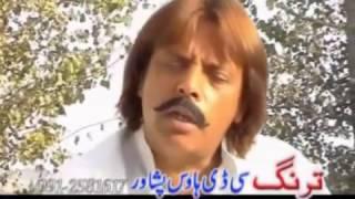Download Badnaseeb Pt 04 -  Jahangir Khan,Salma Shah,Arif - Pashto Islahi Movie MP3 song and Music Video