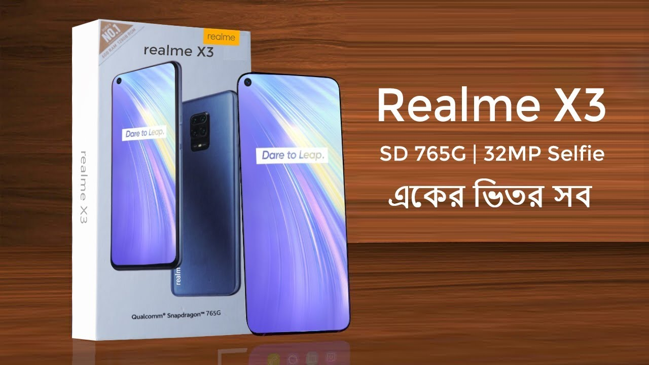 Realme X3 Price Specifications Launch Date In Bangladesh