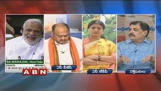 Debate | PM Modi Speech on TDP's No-Confidence Motion | Public Point | Part 1 | ABN Telugu thumbnail