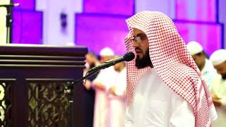 Video Surah Al Kahf full by Muhammad Al Kurdi download MP3, 3GP, MP4, WEBM, AVI, FLV Agustus 2019