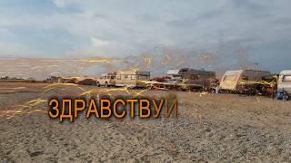 видео Должанская