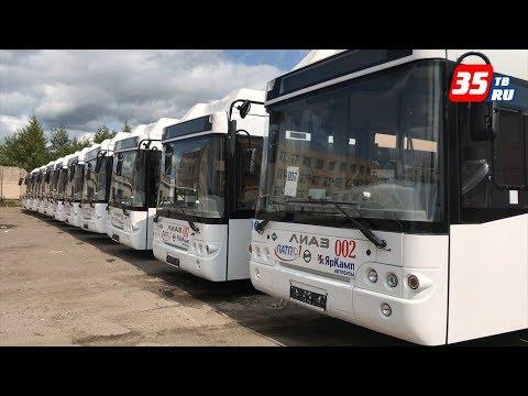 25 автобусов поступили в парк общественного транспорта Вологды