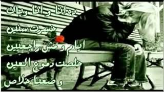 اغنية رامى جمال . من يوم فراقك  Ramy Gamal . Mn Youm Fora2ak