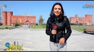 Dünyayı Geziyorum   Gence⁄Azerbaycan   13 Mayıs 2018 1